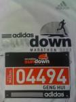 Pre Sundown Marathon 2009