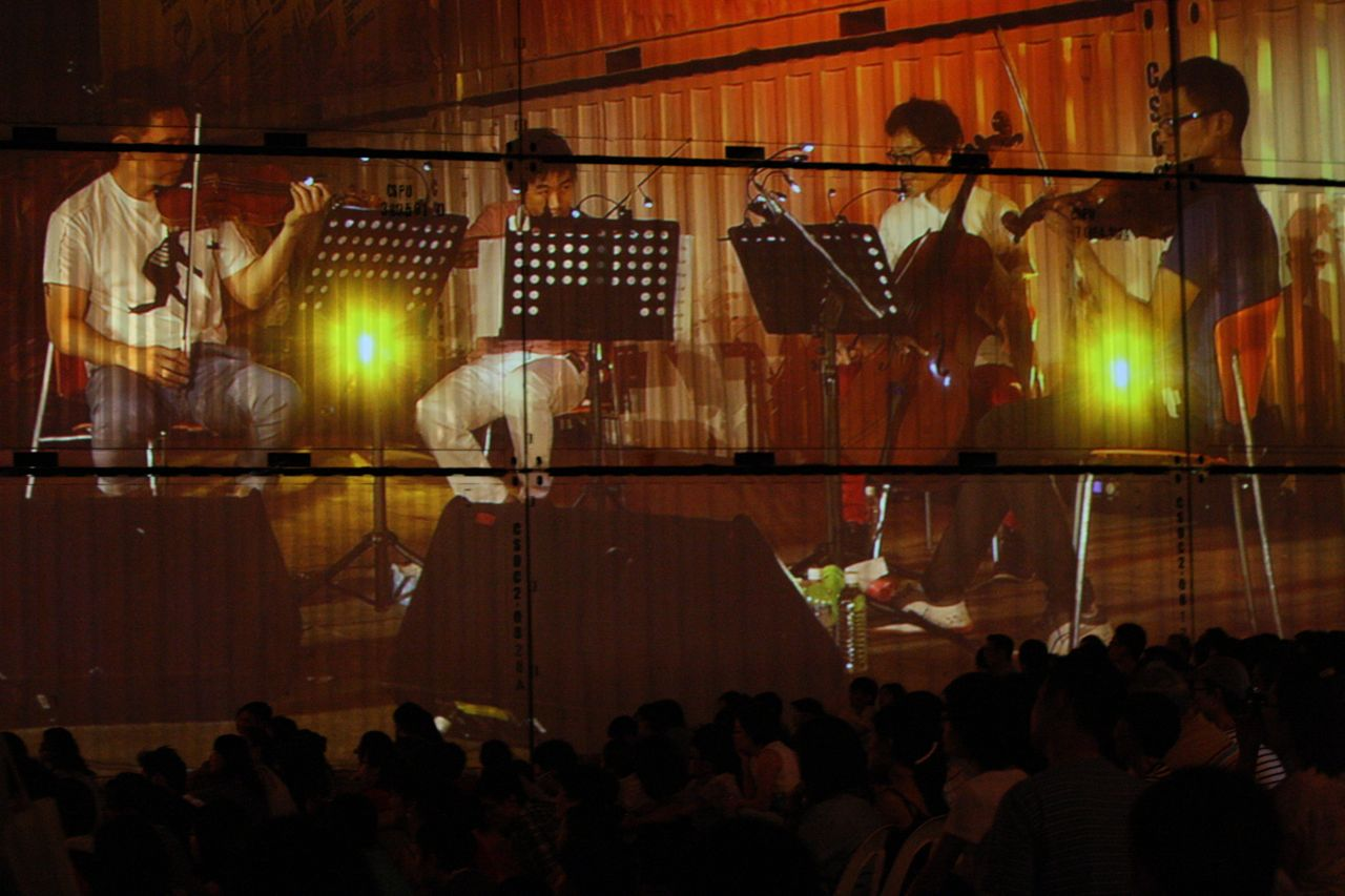 Singapore Arts Festival 2012 – T'ang Quartert