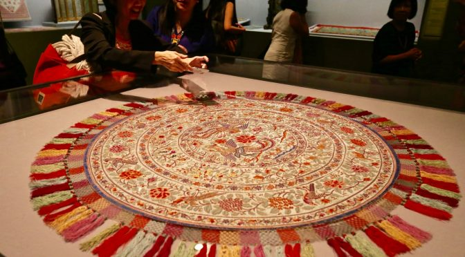 Nonya Needlework: Embroidery and Beadwork in the Peranakan World Exhibition