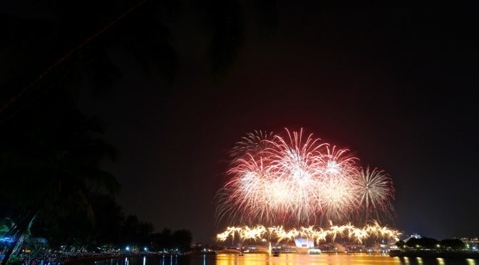Happy 51st Birthday Singapore!