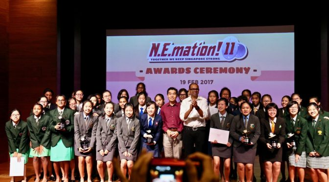 N.E.mation! 11 Awards Ceremony – 19th February 2017