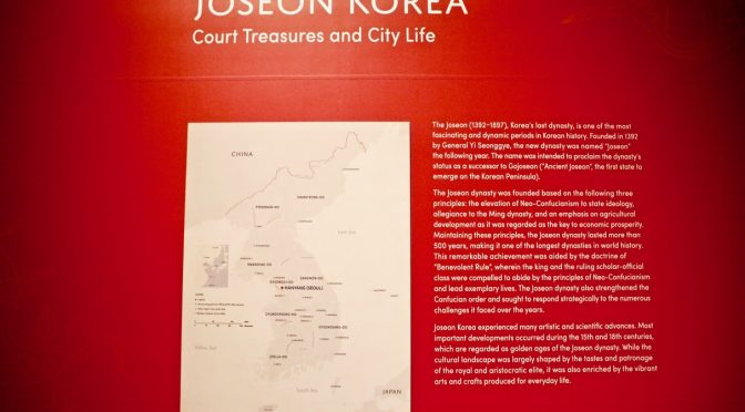 Joseon Korea: Court Treasures and City Life