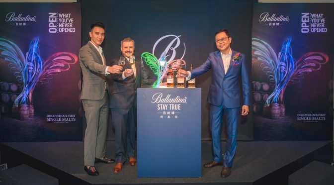 Ballantine's launched 15 years old Single Malt Series