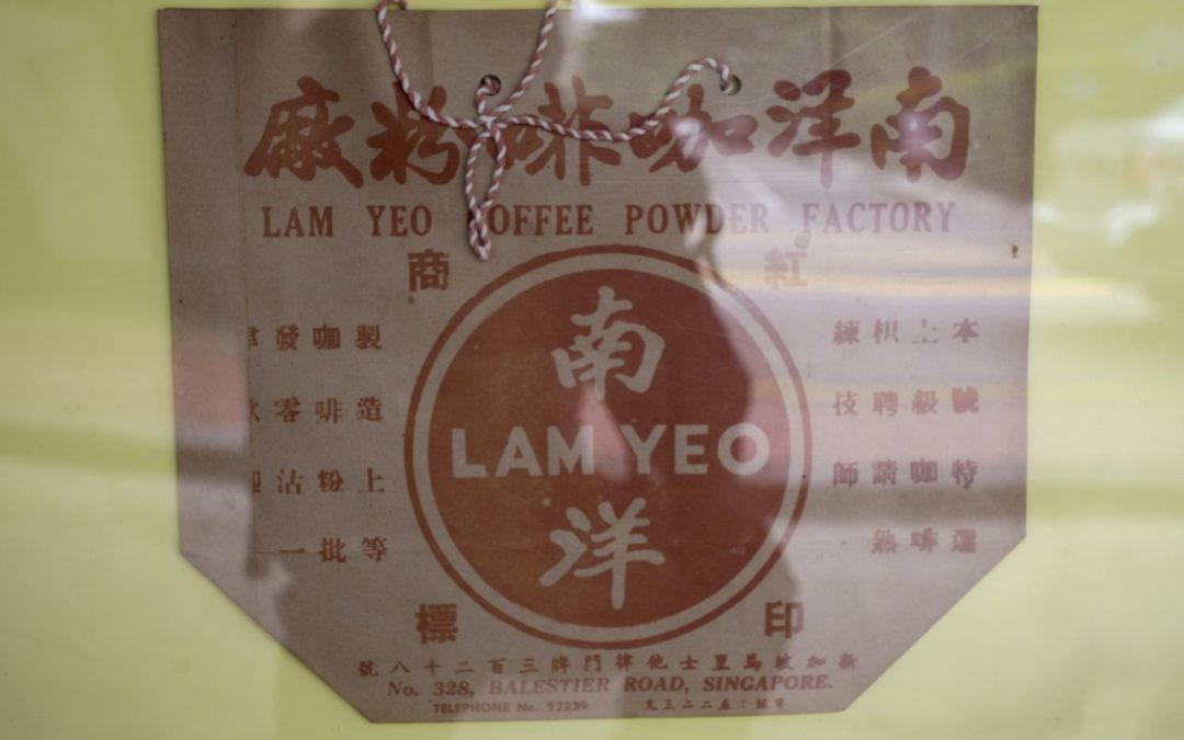 Traditional Kopi by Lam Yeo Coffee Powder
