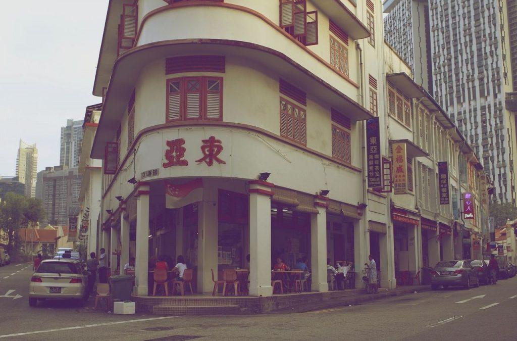 Tong Ah Kopitiam