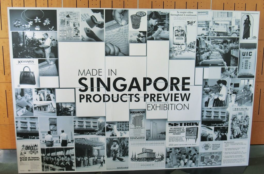 Made-in-Singapore Products Preview Exhibition