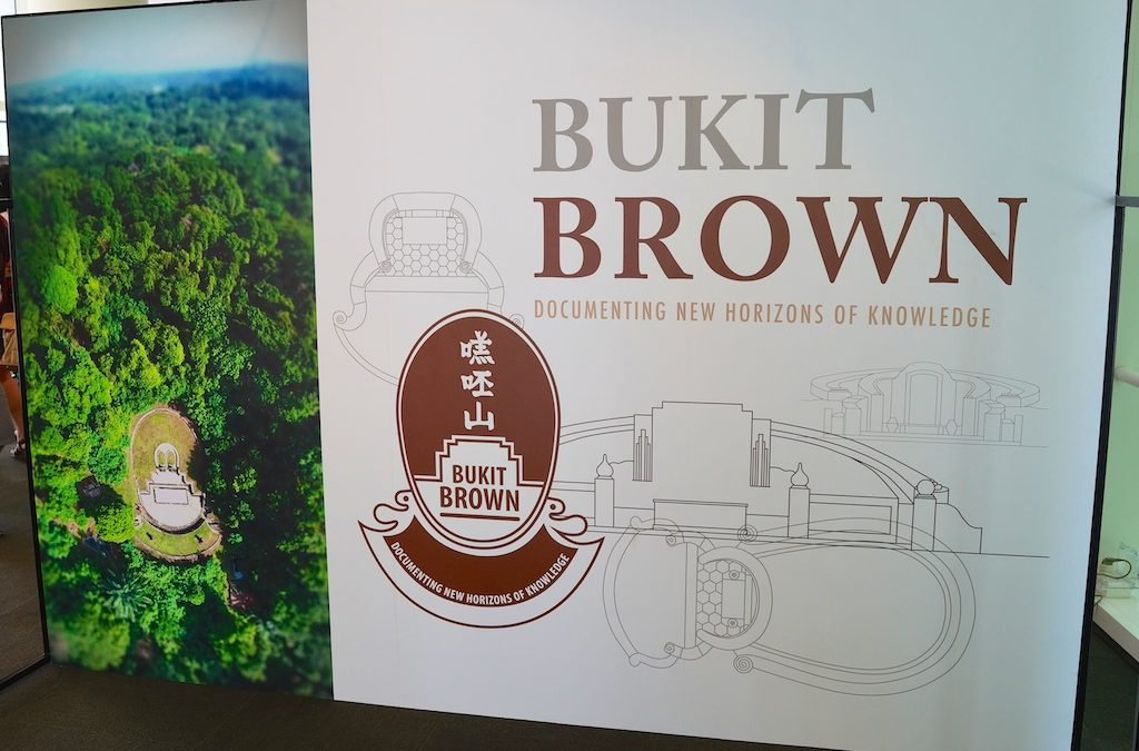 Documenting Bukit Brown Exhibition