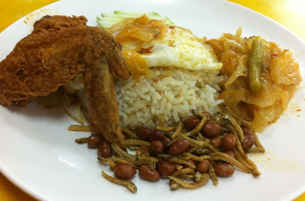 Must Try Food : Ponggol Nasi Lemak