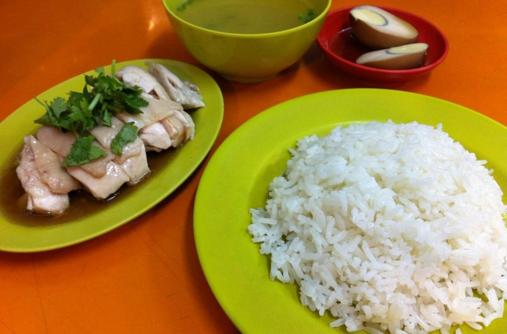 Must Try Food : Hainanese Delicacy Chicken Rice