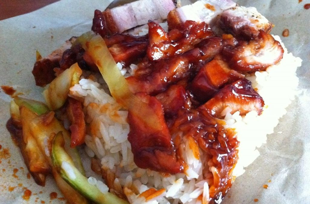 Must Try Food : Mei Feng Roasted Chicken Rice