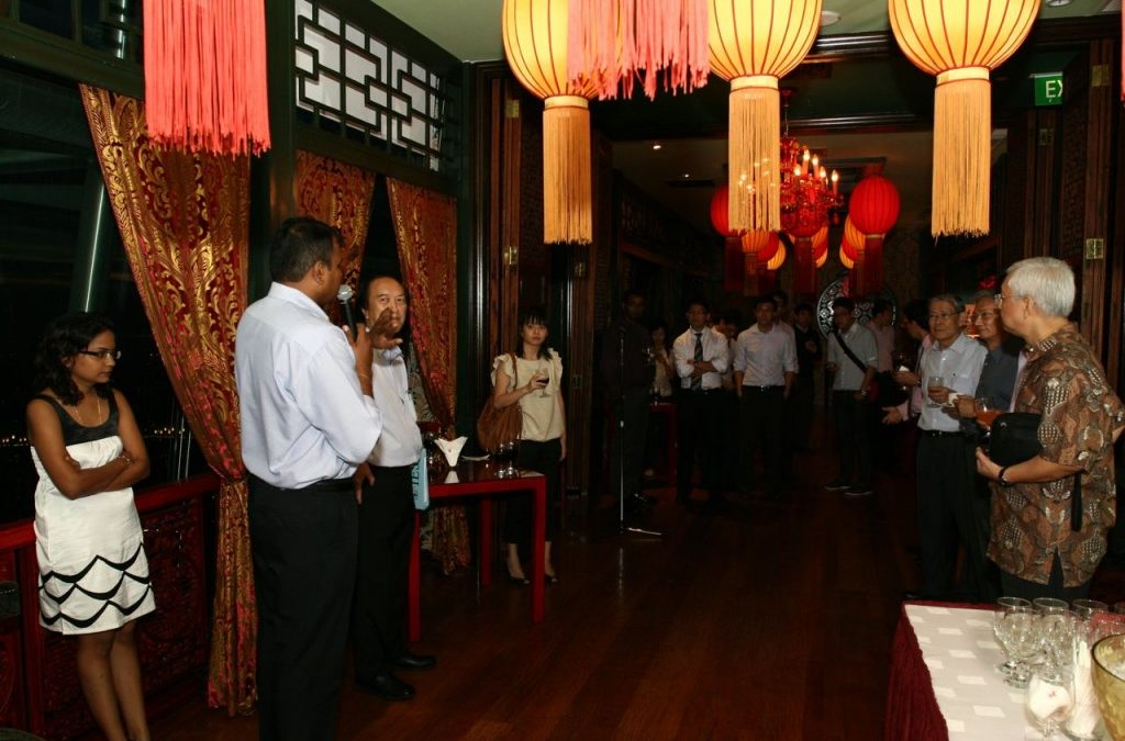 University of Queensland Centenary Celebrations (Singapore)