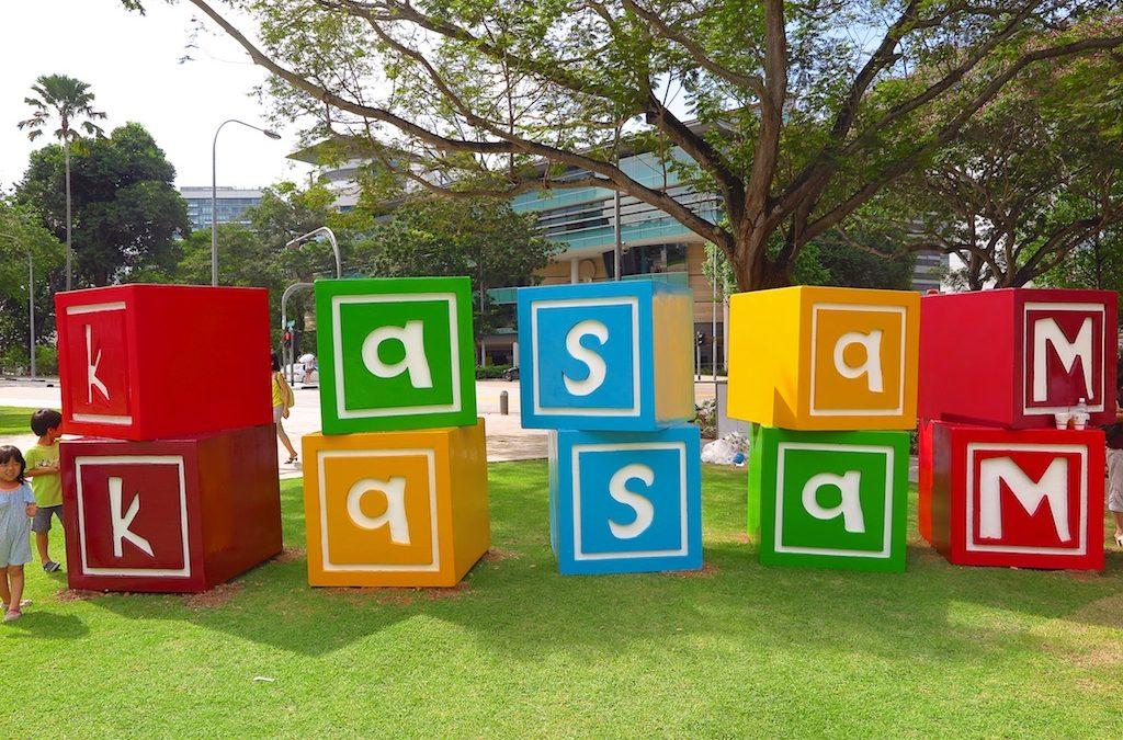 Masak Masak: My Childhood & Play@NMS