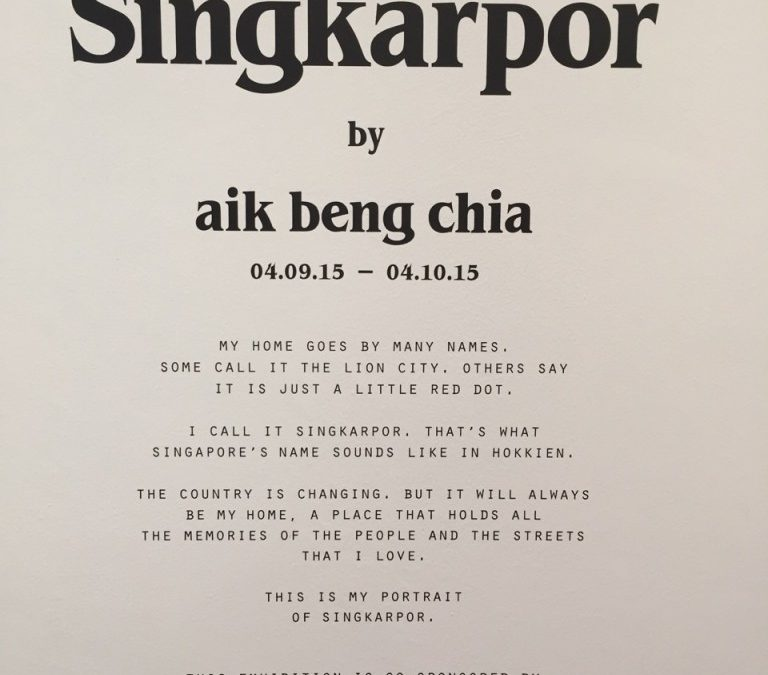 Singkarpor – A Photography Exhibition by ABC
